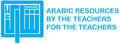 Arabic Resources Marketplace