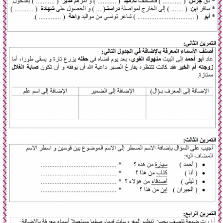 Booklet of language rules3