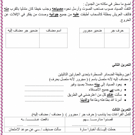 Booklet of language rules4
